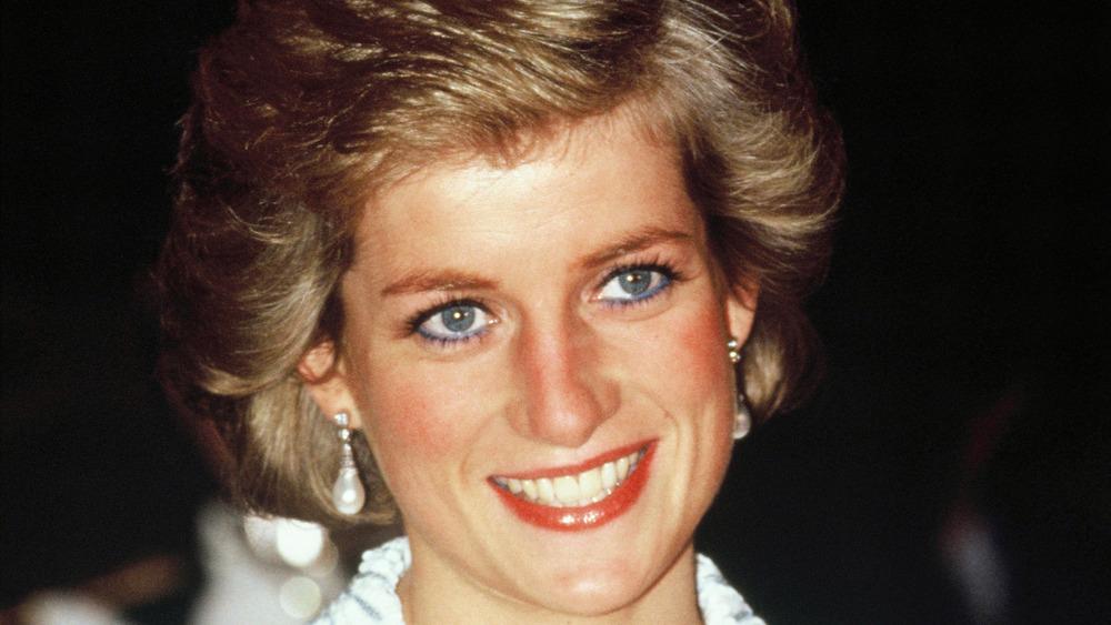 Princesse Diana souriante